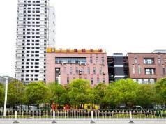 7 Days Inn Wuhan Guang Gu Road Financial Harbour Branch, Wuhan