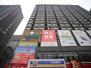 7 Days Inn Hangzhou Xiasha Gaosha Subway Station Business Street Branch