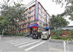 Hanting Hotel Beijing South Gate of Temple of Heaven Hotel Branch, Beijing