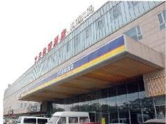 7 Days Inn Beijing Capital Airport Second Branch, Beijing
