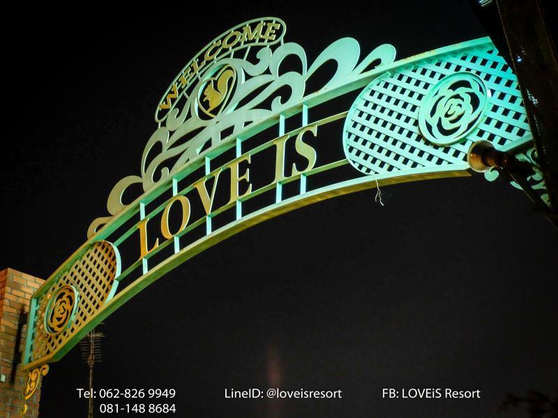 โรงแรมเลิฟอิส