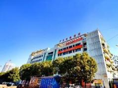 7 Days Inn Wuhan Shengguan Duhaining Leather City Branch, Wuhan