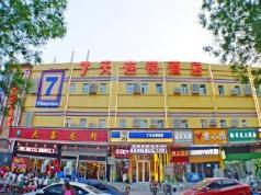 7 Days Inn Shijiazhuang Xinshi Middle Road Branch, Shijiazhuang