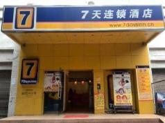 7 Days Inn Guangzhou Meihuayuan Metro Station Branch, Guangzhou