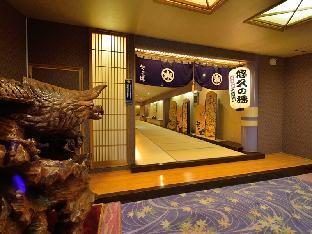 Kokonoe Yuyutei Ryokan image