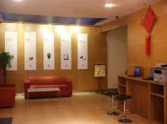 7 Days Inn Dong Li New Area Light Rail Station, Tianjin