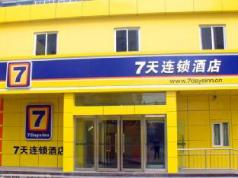 7 Days Inn Nanchang Mazhuang Food Street, Nanchang