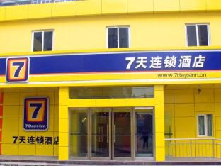 7 Days Inn Nanchang Mazhuang Food Street