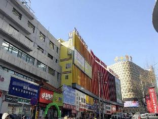 7 Days Inn Li Cun Laoshan Shopping Mall