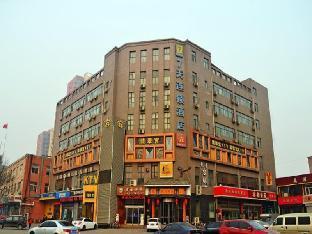 7 Days Inn Shijiazhuang Hongqi Street Branch