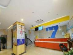 7 Days Inn Deyang Zhong Jiang Kui Shan Park Branch, Deyang