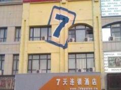 7 Days Inn Shou Guang Ren Min Plaza Branch, Weifang