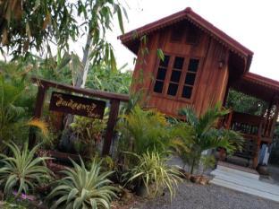 The Little Lopburi Village - Lopburi