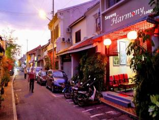 Sayang Harmony Lodge - Malacca