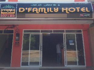 D Family Hotel
