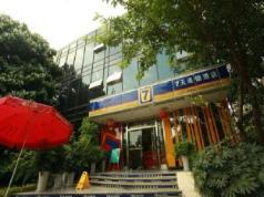 7 Days Inn Chengdu Sichuan Normal University Chenglong Headquarters Economy Harbor Branch, Chengdu