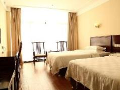 Green Tree Inn Anhui Huangshan She County Huizhou Old Town Huangshan Middle Road Business Hotel, Huangshan