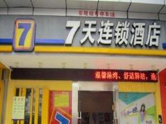 7 Days Inn Yueyang Ba Ling Middle Road Fu You Branch, Yueyang