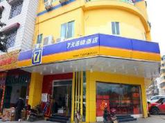 7 Days Inn Hengyang South Yueheng Mountain Scenic Area Branch , Hengyang