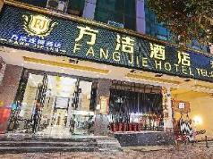 Fang Jie Hotel Teemall Branch, Guangzhou