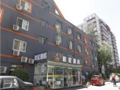 Beijing Yi Jia Hotel, Beijing