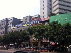 7 Days Inn Chongqing Yongchuan Passenger Terminal Branch, Chongqing