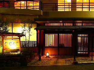 柿本屋日式旅館 image