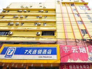 7 Days Inn Kunming Renmin East Road Jiaosanqiao Subway Station Branch