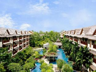 Kata Palm Resort & Spa Phuket