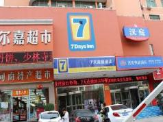 7 Days Inn Zhengzhou Railway Station Central Square Branch, Zhengzhou