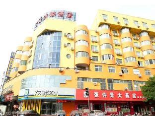 expedia 7 Days Inn Zhengzhou Huanghe Road Xinjianwen Branch