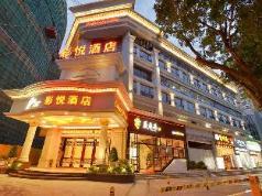 Colourful Inn Yijing Garden Shop, Shenzhen