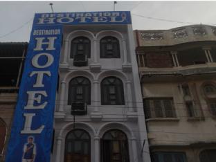 Destination Hotel Амбала