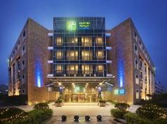 Holiday Inn Express Shangdi Beijing, Beijing