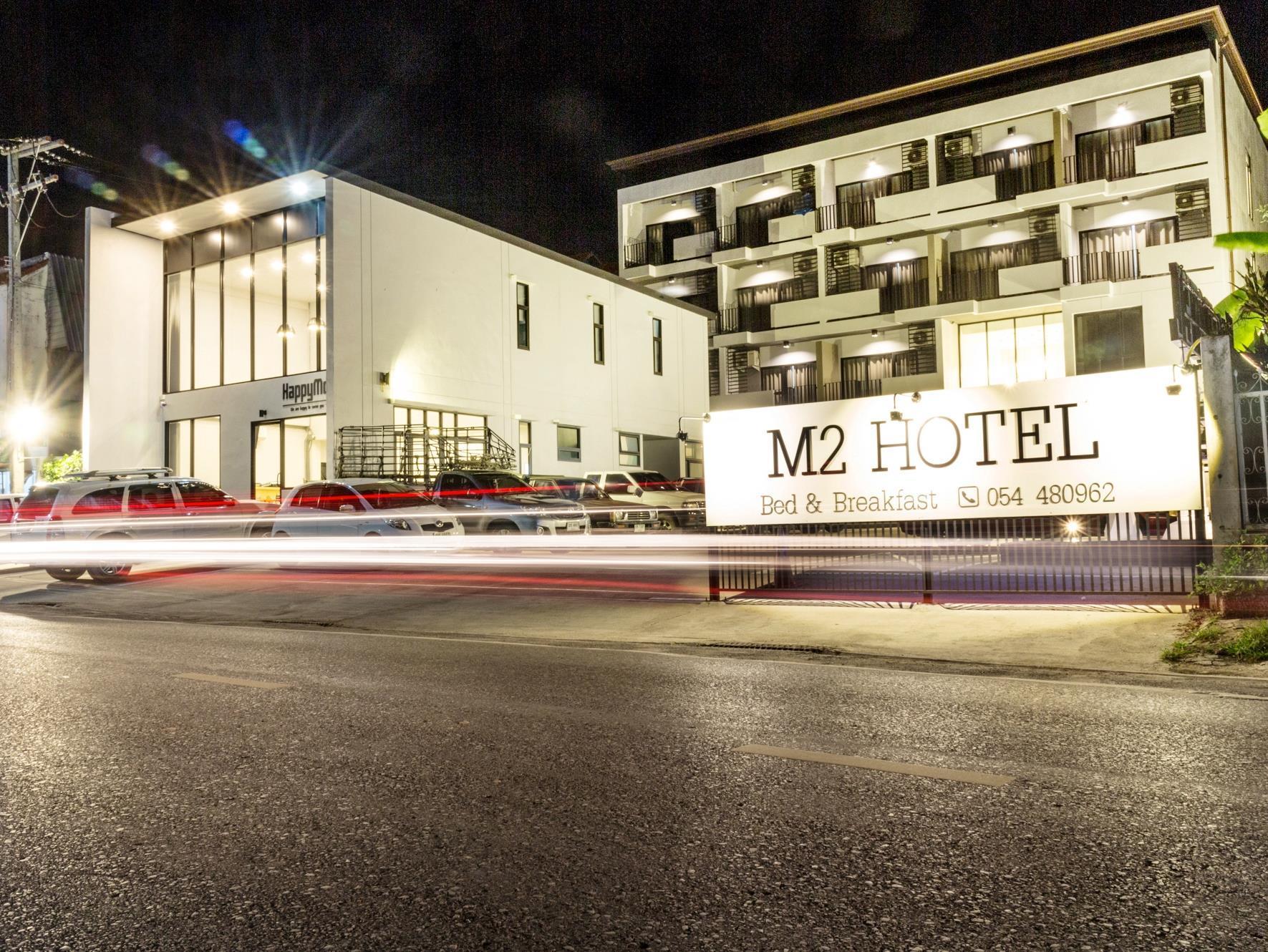 M2酒店,โรงแรม เอ็ม 2