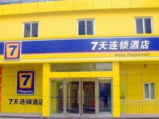 7 Days Inn Yinchuan Railway Station Branch