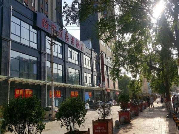Thank Inn Plus Hotel Shanxi Xianyang Railway Station Xianyang