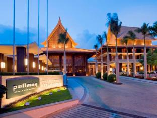 Pullman Sanya Yalong Bay Villas & Resort - Sanya