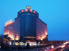 Super House International, Beijing