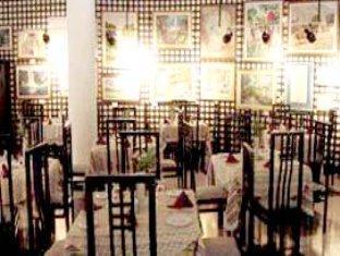 Avila Hotel Caracas - Restaurante