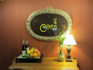 Herald Suites Hotel Manila - Coffee Shop/Cafe