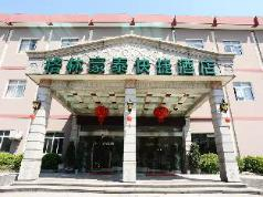 GreenTree Inn Shanghai Pudong Airport Disney East Gate Express Hotel, Shanghai