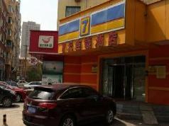 7 Days Inn Changchun Jiefang Road Quan An Square Branch, Changchun