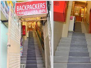 The Original Backpackers Travellers Inn