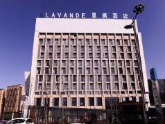 Lavande Hotel Harbin West Station Wanda Plaza Branch, Harbin