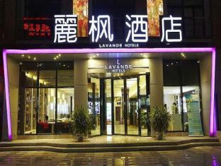 Lavande Hotel Shanghai Pudong International Airport Disney Branch