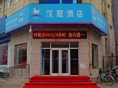 Hanting Hotel Shijiazhuang Lianmeng Road Branch, Shijiazhuang
