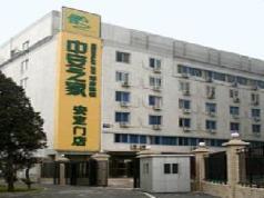 Beijing Zhong An Inn Andingmen Hotel, Beijing
