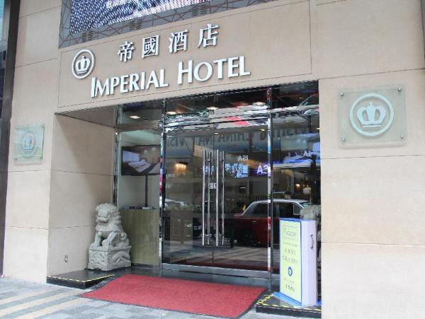 香港帝国酒店 香港旅游 第1张