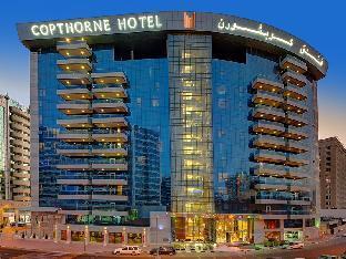 Copthorne Hotel PayPal Hotel Dubai